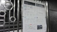 Ensjø T-banestasjon ble etter ett år med grave og byggearbeider offisielt åpnet 19.juni 2013. Da hadde stasjonen kostet 225 millioner kroner. Jeg må ærlig innrømme at stasjonen ser meget […]